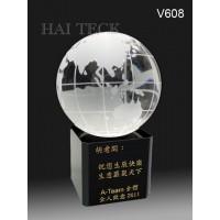 V608 (12.5cm H)